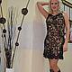 Платья ручной работы. Ярмарка Мастеров - ручная работа. Купить Платье вязанок крючком Черный ажур. Handmade. Платье нарядное