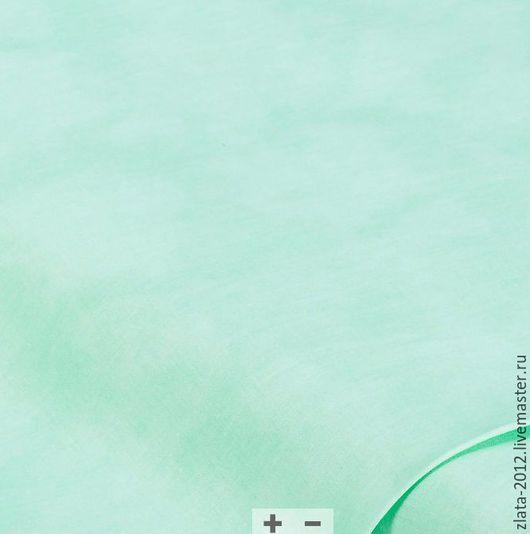 """Шитье ручной работы. Ярмарка Мастеров - ручная работа. Купить Немецкий хлопок """"Мятный"""". Handmade. Хлопок, ткани для рукоделия"""