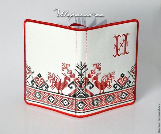 Блокнот с вышитой съемной обложкой `Русские узоры. Рушник`. Полезные вещицы от Шармель-ки.