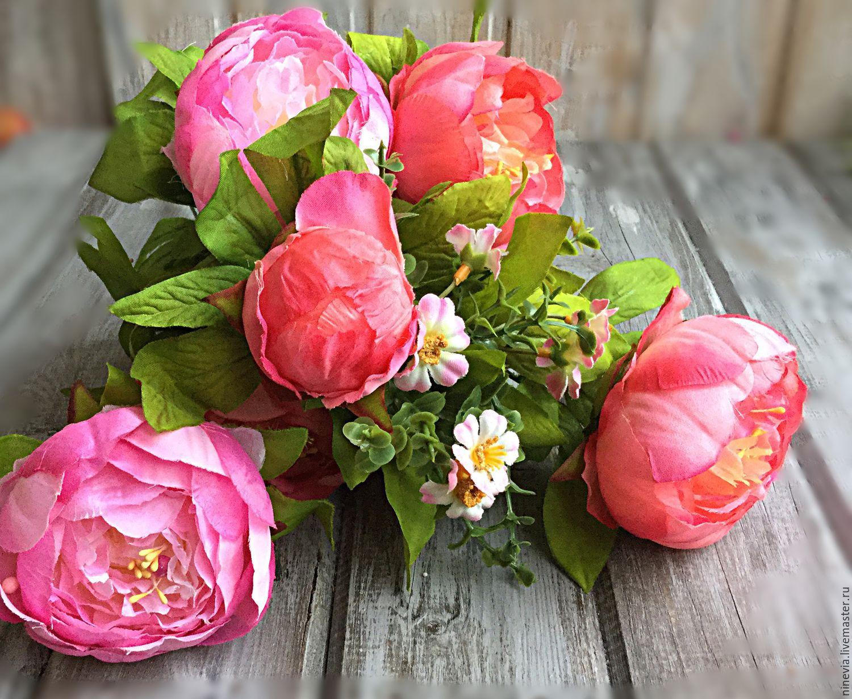 Доставка киров цветы