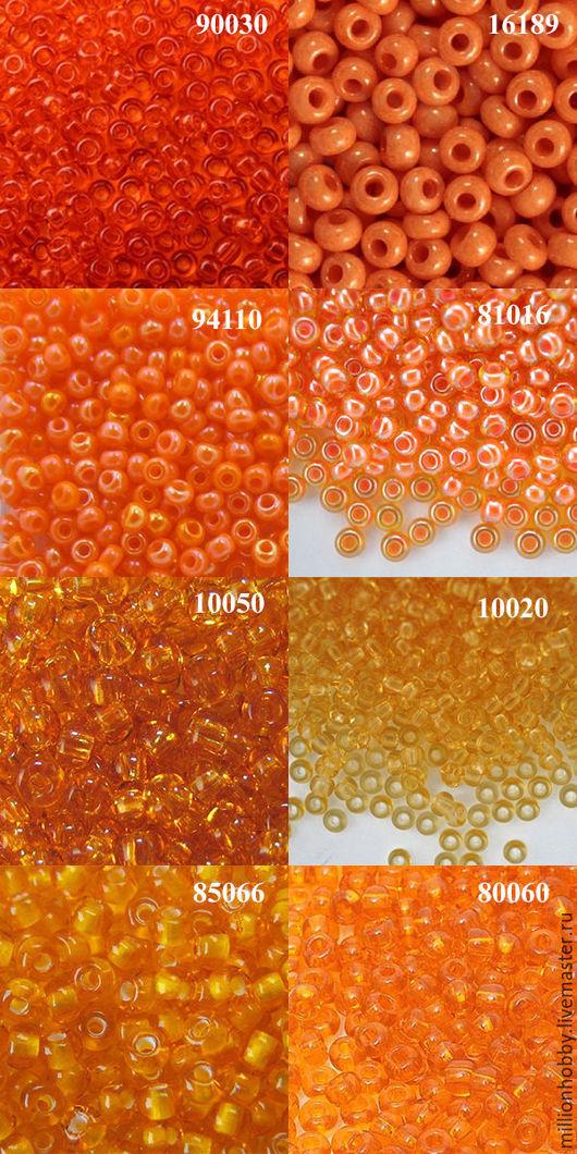 Чешский бисер PRECIOSA 10/0 (50 г) 90030 прозрачный 16189 керамика 94110 керамика радужный 81016 прозрачный с цветной линией 10050 прозрачный 10020 прозрачный 85066 мелованный 80060 прозрачный