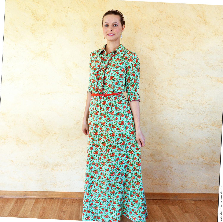 c574ebd032b Летнее платье в пол