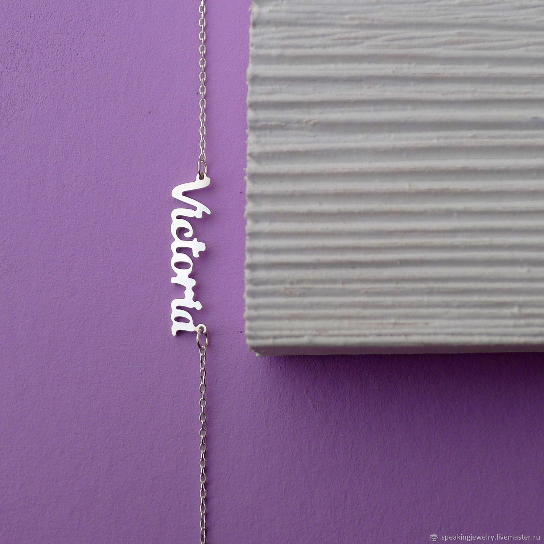 Серебряная именная подвеска с именем Victoria из серебра 925 пробы, Кулоны подвески, Москва, Фото №1