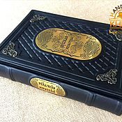 Подарки к праздникам handmade. Livemaster - original item RUSSIAN CULTURE in leather cover. Handmade.
