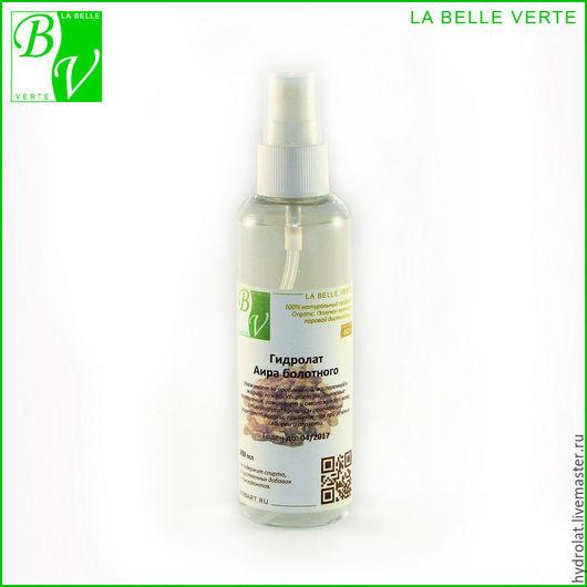 Магазин гидролатов la Belle Verte. Гидролат Аира болотного. 100% натуральный продукт. Органик. Получен методом паровой дистилляции. Не содержит спирта, искусственных добавок и консервантов.