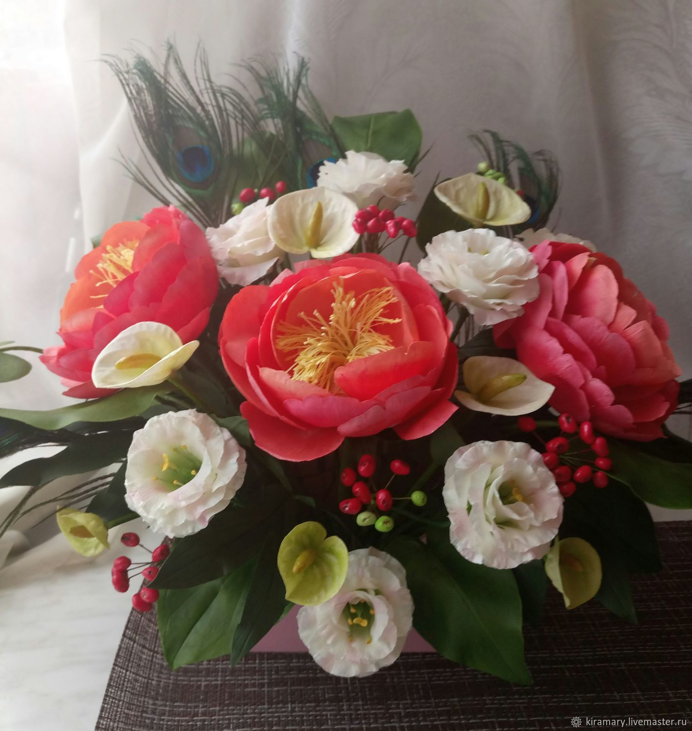 Bouquet with peonies, Composition, Kazan,  Фото №1