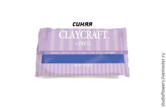 Другие виды рукоделия ручной работы. Ярмарка Мастеров - ручная работа. Купить Синяя полимерная глина CLAYCRAFT by DECO. Handmade.