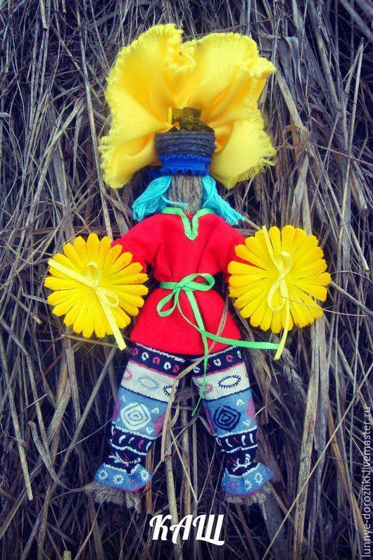 """Народные куклы ручной работы. Ярмарка Мастеров - ручная работа. Купить Кукла """"Ярило"""" - славянские мотивы. Handmade. Кукла"""