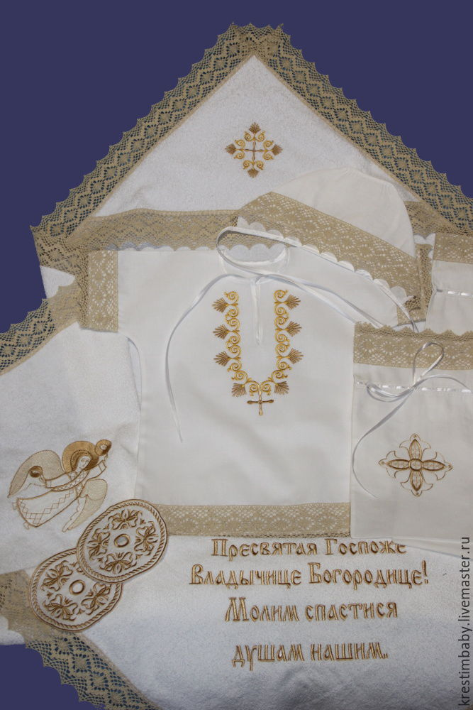 A Set Of 'Lubava' ( Collection 'Holy Russia'), Christening set, Moscow,  Фото №1