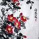 Картины цветов ручной работы. Ярмарка Мастеров - ручная работа. Купить Красная камелия. Handmade. Цветы, разноцветный, камелия