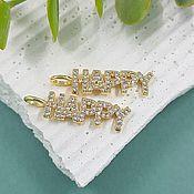 Материалы для творчества handmade. Livemaster - original item HAPPY pendant with zircons 26x6.5 mm gold-plated (5656-H). Handmade.