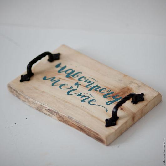 Комплекты аксессуаров ручной работы. Ярмарка Мастеров - ручная работа. Купить Поднос. Handmade. Поднос, доска, интерьер, бежевый, подарок