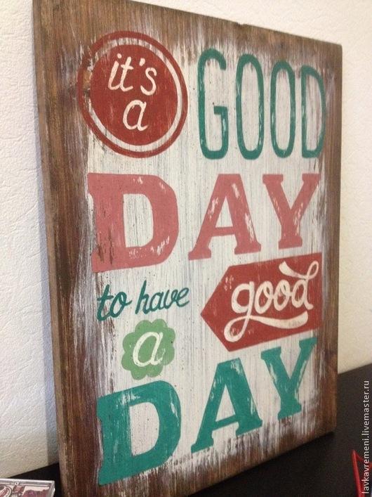 """Интерьерные слова ручной работы. Ярмарка Мастеров - ручная работа. Купить Панно, табличка-мотиватор """"Хороший день!"""". Handmade."""