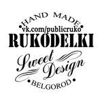 Rukodelkibgd - Ярмарка Мастеров - ручная работа, handmade