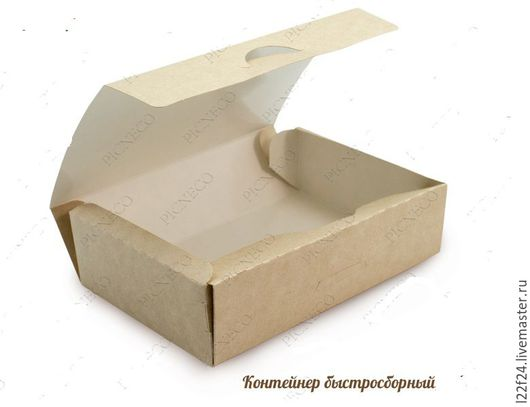 Упаковка ручной работы. Ярмарка Мастеров - ручная работа. Купить Коробка большая. Handmade. Коричневый, упаковка для подарка, упаковка для мыла