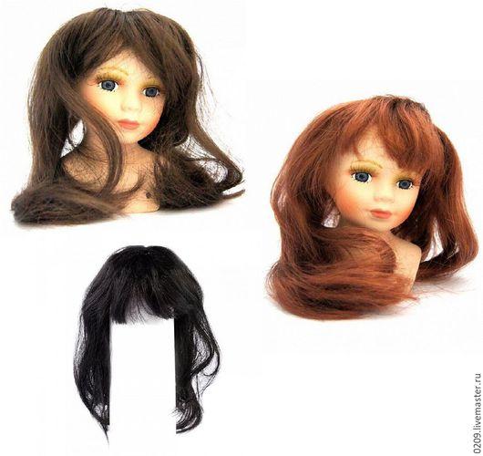 Куклы и игрушки ручной работы. Ярмарка Мастеров - ручная работа. Купить волосы прямые для кукол D10см  черный, каштан, медь. Handmade.