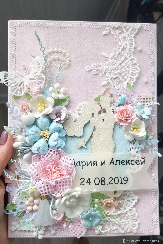весьма радужная открытка на свадьбу этой статье найдете