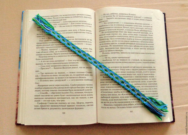 Bookmark in the book 'Green eyes', Bookmark, Ryazan,  Фото №1