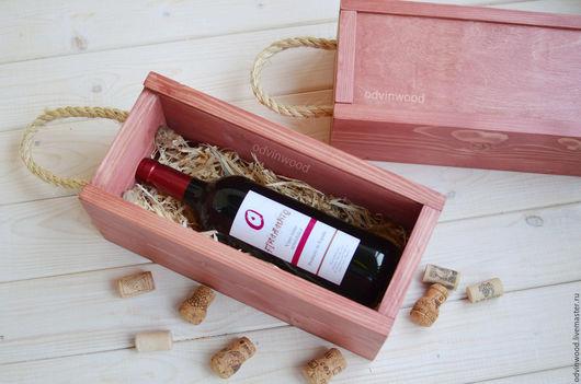 деревянный короб ящик для вина, ящик для хранения вина, дарим вино красиво, свадебное оформление бутылки, винная церемония, подарок на свадьбу юбилей директору, ящик для вина, короб ящик из дерева
