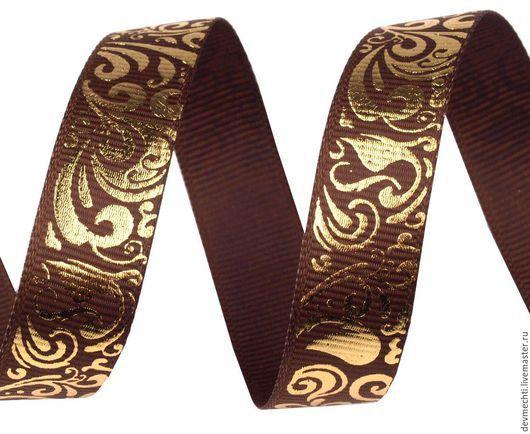 Другие виды рукоделия ручной работы. Ярмарка Мастеров - ручная работа. Купить Репсовая лента с золотым орнаментом 15 мм. Handmade.