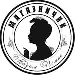 Мадам Помпо - Ярмарка Мастеров - ручная работа, handmade
