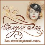Галерея шляп - Ярмарка Мастеров - ручная работа, handmade