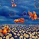Фантазийные сюжеты ручной работы. Иной мир. Елена и Алексей (mukhin-art). Интернет-магазин Ярмарка Мастеров. Оранжевый, сюрреализм
