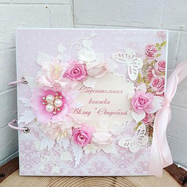 Свадебный салон ручной работы. Ярмарка Мастеров - ручная работа Сберегательная книжка для молодоженов Розовые сны. Handmade.
