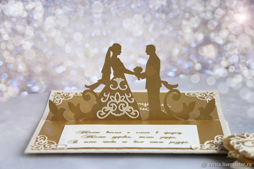 мероприятий большие свадебные открытки с конвертом нужную фотографию галерее