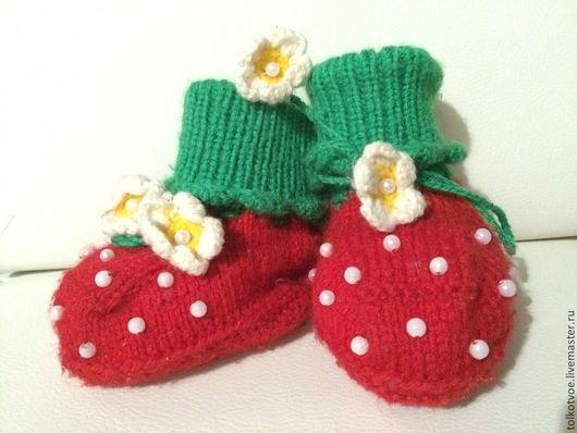 Мягкие и легкие пинетки – носочки «Клубнички» будут изготовлены только, для вашего малыша.