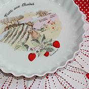 Винтажная клубничная форма для выпечки пирогов от Pillivuyt, Франция