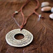 Подвеска ручной работы. Ярмарка Мастеров - ручная работа Кулон-подвеска древний календарь на замшевом шнурке. Handmade.
