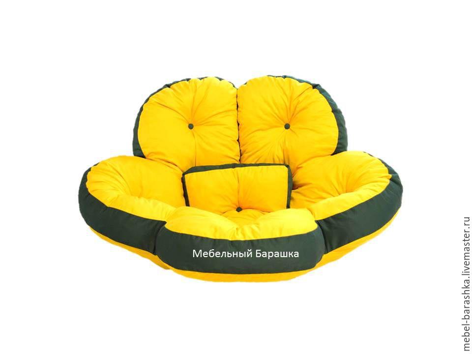 Кресло цветок заказать можно два кресло и получится большое место для отдыха!