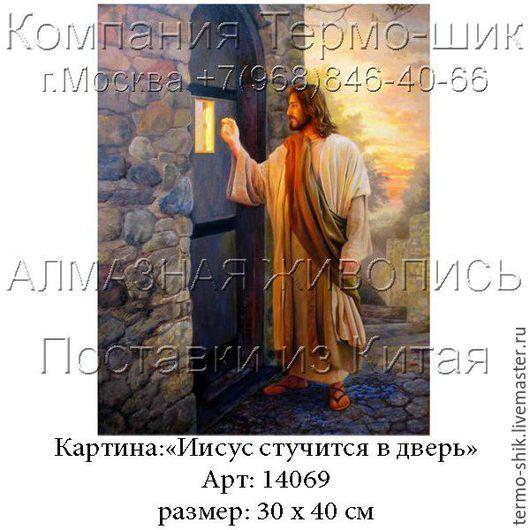 """Иконы ручной работы. Ярмарка Мастеров - ручная работа. Купить Алмазная мозаика """"Иисус стучится в дверь"""". Handmade. Комбинированный"""