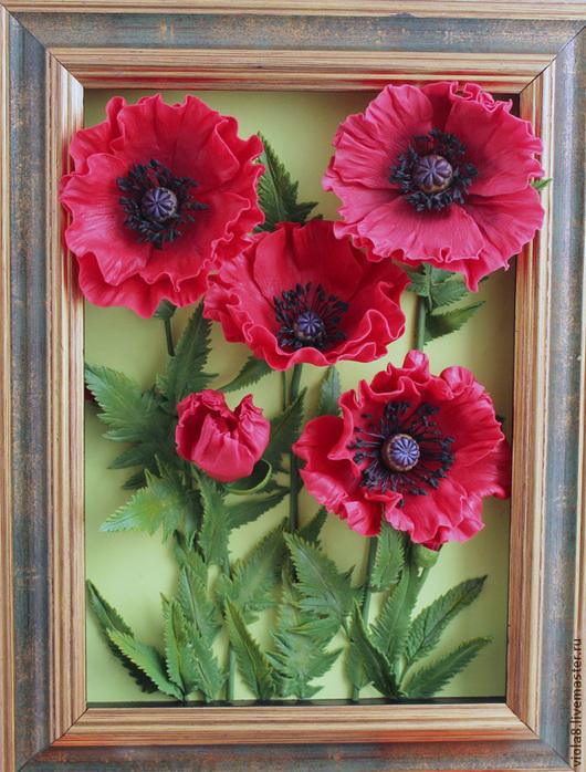 Маки,картина с маками,цветы из полимерной глины,интерьерные цветы,интерьерная картина,панно с маками,панно с цветами,маки красные,мак восточный,маков цвет.
