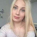 Александра Давиденко-Линд - Ярмарка Мастеров - ручная работа, handmade