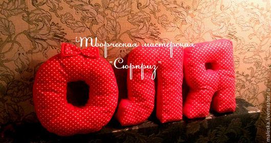 Интерьерные слова ручной работы. Ярмарка Мастеров - ручная работа. Купить буквы-подушки. Handmade. Разноцветный, детская комната
