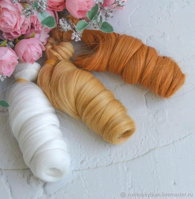 Волосы для кукол. Локон (3), Материалы, Тольятти, Фото №1