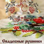 Кузница счастья - Ярмарка Мастеров - ручная работа, handmade