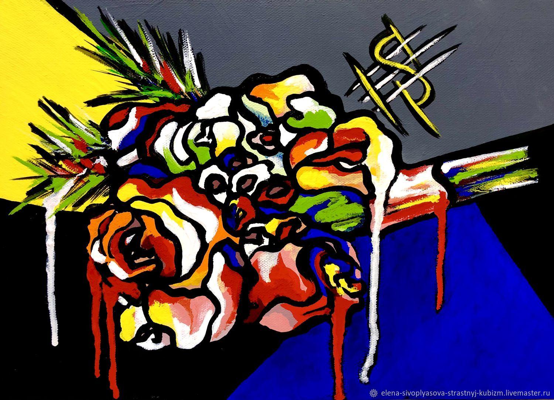 """Картина """"Букет невесты"""" букет цветов в стиле кубизм, Картины, Москва,  Фото №1"""