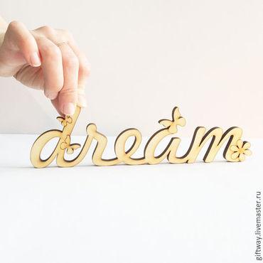 """Для дома и интерьера ручной работы. Ярмарка Мастеров - ручная работа Слово из дерева """"Dream"""". Handmade."""