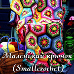smallcrochet