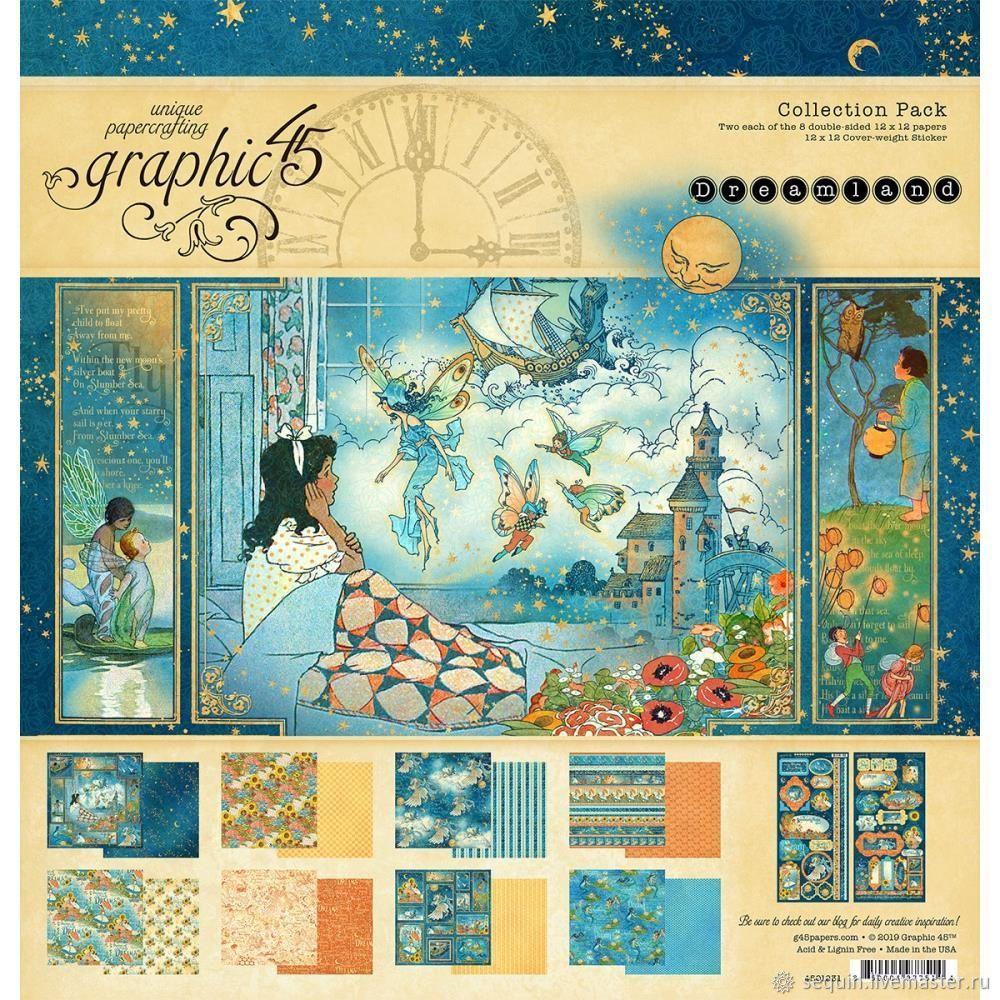 Набор бумаги  Graphic 45 8 листов   -Страна грез, Бумага, Тула,  Фото №1