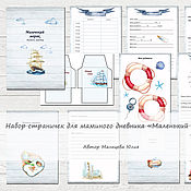 """Дизайн и реклама ручной работы. Ярмарка Мастеров - ручная работа Странички для маминого дневника """"Маленький моряк"""". Handmade."""