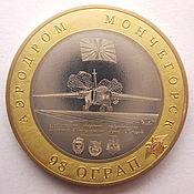 Сувениры и подарки handmade. Livemaster - original item engraved coins, airfield. Handmade.