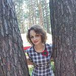 Елена Лопатина - Ярмарка Мастеров - ручная работа, handmade