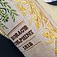 """Подарочная упаковка ручной работы. Ярмарка Мастеров - ручная работа. Купить Подарочный чехол для антикварной книги """"DELPHINI"""". Handmade. Серый"""