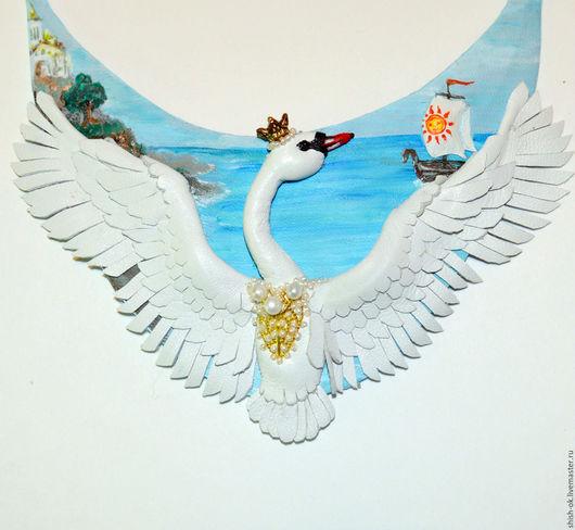 """Колье, бусы ручной работы. Ярмарка Мастеров - ручная работа. Купить Колье из кожи """"Царевна лебедь"""". Handmade. Белый"""