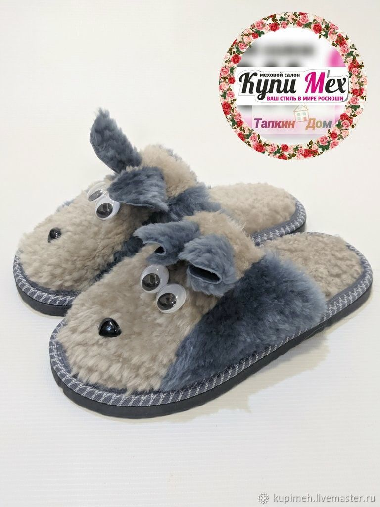 Children's Slippers made of natural sheepskin fur (curly), Slippers, Nalchik,  Фото №1