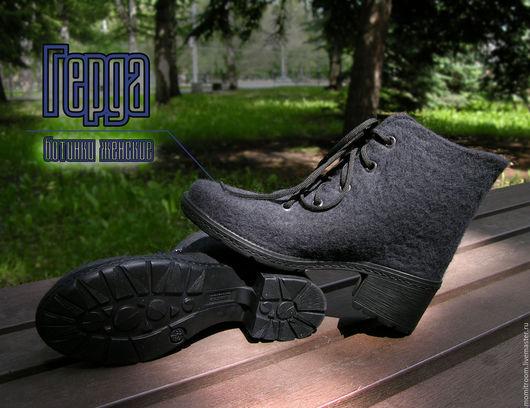 """Обувь ручной работы. Ярмарка Мастеров - ручная работа. Купить женские ботинки """"Герда"""". Handmade. Черный, валяная обувь"""